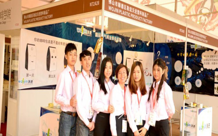 coffee valve attend findfood Shanghai 2015