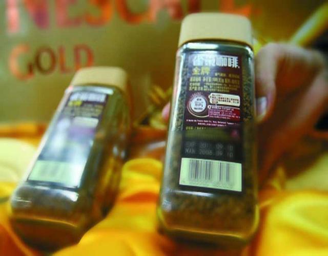 coffee valve chinese nescafe market