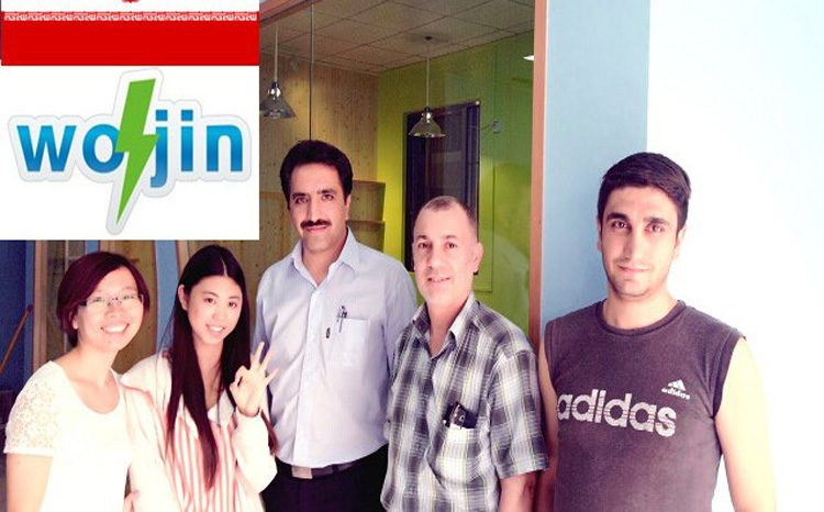 coffee valve cooperate with iran client
