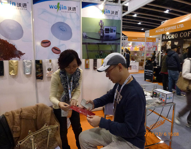 coffee valve in hkibe 2014