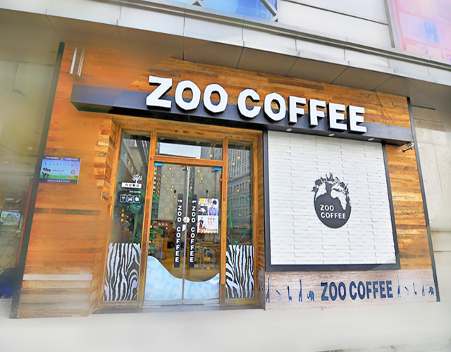 coffee valve korean coffee