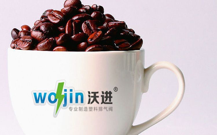 one way degassing valve drinking coffee benefits